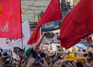 ब्राजील के पूर्व राष्ट्रपति लुइस इनासियो लूला डा सिल्वा