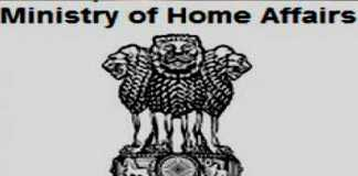 The Union Ministry of Home Affairs