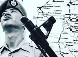 त्रिपुरा पुलिस