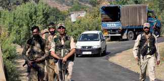जम्मू एवं कश्मीर पुलिस