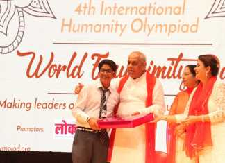 World Equanimity Day