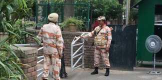 चंडीगढ़ पुलिस