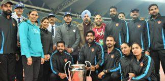 All India Police Athletics