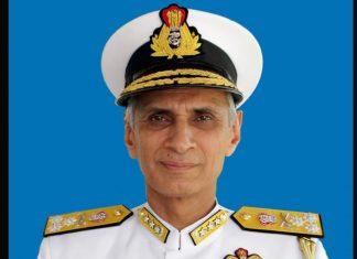 भारतीय नौसेना
