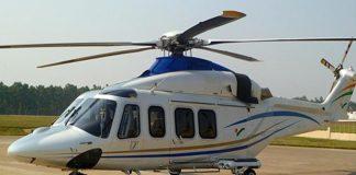 हेलीकाप्टर