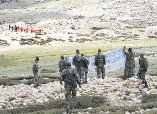 भारत चीन सीमा