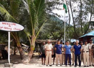 Andaman Nicobar Police