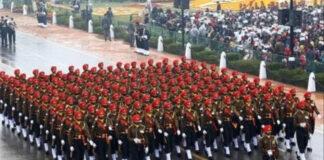 गणतंत्र दिवस