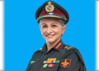 Madhuri Rajeev Kanitkar