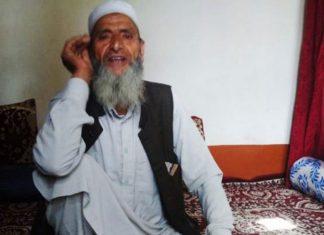 محمد افضل بھٹ