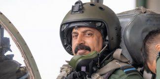 भारतीय वायु सेना