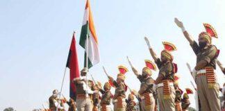 पंजाब पुलिस एसआई भर्ती